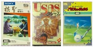 USAS-KONAMI-MSX-MSX2-Game-3-cartridge-and-Boxed-set-Japan