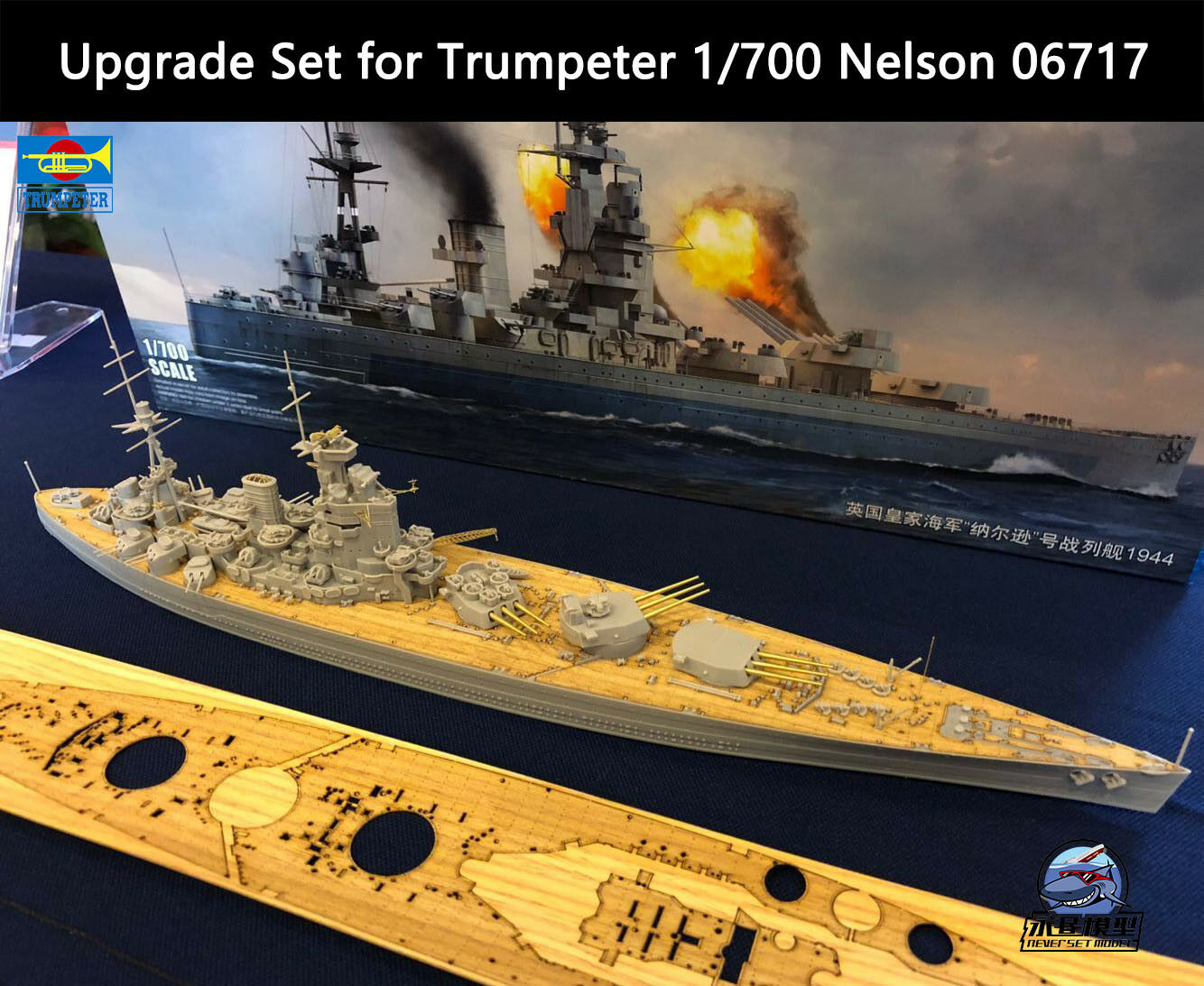Upgrade Set for Trumpeter 1 700 HMS Nelson Battleship 06717