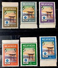Nicaragua Stamp Set Japan Expo 70 MNH
