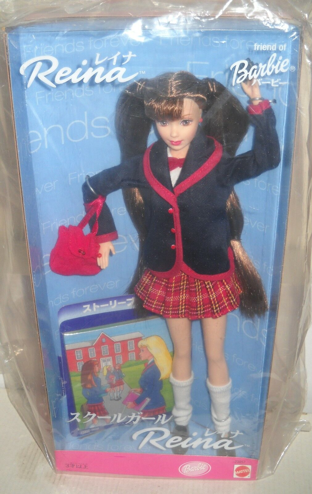 Nrfb Mattel Japón Escolar Niña Reina Amiga De Barbie exterior cuestión