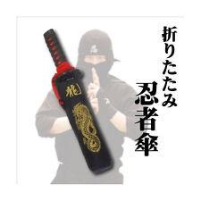 SAMURAI NINJA KATANA KASA SWORD Compact Folding Umbrella Pouch RED NEW F/S