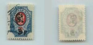 Armenia 1920 SC 142 used handstamped type F or G black . f7258