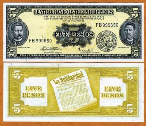 ND Philippines 5 Pesos UNC 1949 Pick 135