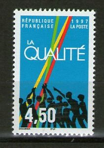 TIMBRES-3113-NEUF-XX-LUXE-LA-QUALITE