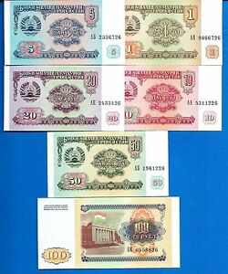 SET Tajikistan 1;5;10;20;50;100;200;500;1000 1994 P-1;2;3;4;5;6;7;8;9 UNC