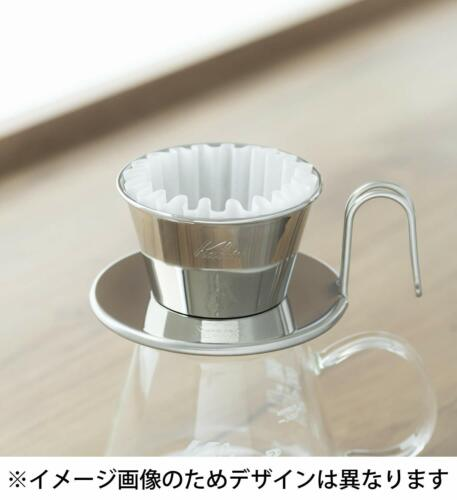 Kalita Stainless Steel 185  Wave Coffee Dripper for 2-4 Cups s7012 free ship
