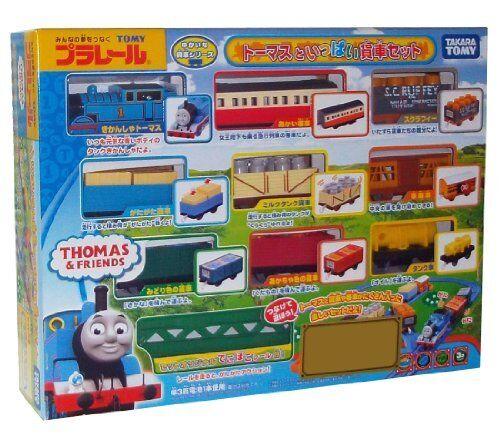 Tåg för godstrafik (Thomas Freight Set)