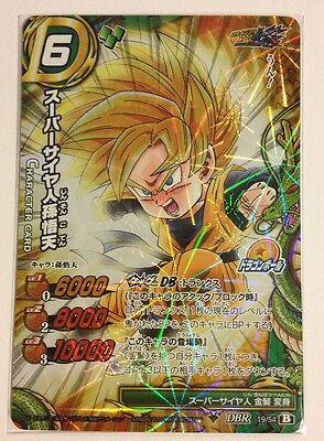Brioso Dragon Ball Miracle Battle Carddass Db15-19 Dbr Son Goten Super Saiyan Senza Ritorno