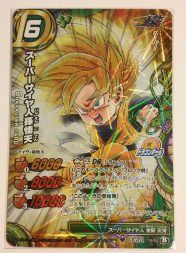 Dragon Ball Miracle Battle Carddass DB15-19 DBR Son Goten Super Saiyan