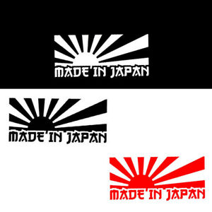 MADE-IN-JAPAN-Sticker-Decal-Vinyl-JDM-Car-Sticker-Decal