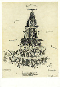 VERY-RARE-1974-Russian-postcard-THE-SOCIAL-PYRAMID-the-first-version
