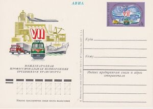 VII Internationale Transport-Konferenz Sowjetunion 1977 postfrisch - Mücheln, Deutschland - VII Internationale Transport-Konferenz Sowjetunion 1977 postfrisch - Mücheln, Deutschland