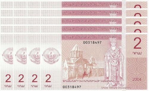 Consecutive,UNC 20 Pcs LOT 2 Dram Nagorno Karabakh 2004 Armenia
