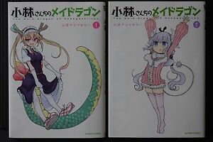 Miss Kobayashi/'s Dragon Maid Official Fan Doujinshi 2 Book Set Extreme Sports
