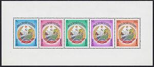 1976-LAOS-Bloc-N-56-armoiries-LAOS-276a-miniature-sheet-Coat-of-arms-MNH