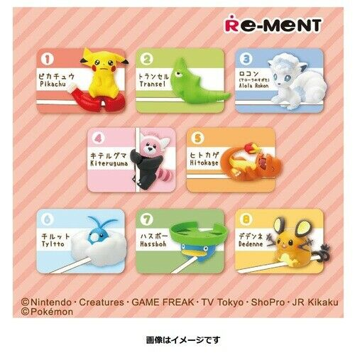 RE-MENT Pokemon Cord Keeper Tsunagete 3 Cable Mini Toy Figure Dedenne Electric