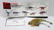 Kaiyodo Chocolasaurs Greatest Dinosaur Expo 2002 Limited Figure Saichania