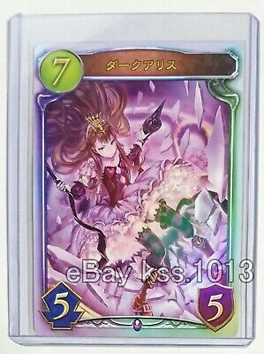 PR6 Shadowverse Aether of the White Wing Cygames official Real Promo Card