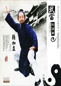 Wudang-Songxi-Style-Secret-Wushu-routines-Songxi-Boxing-by-Zhang-Jiali-DVD