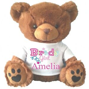"PERSONALISED BROWN  TEDDY BEAR 25cm/10"" SITTING BIRTHDAY FLOWER GIRL GIFTS"