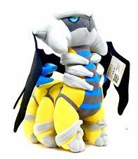 Pokemon Shiny Croconaw High Quality Brand New Plush 12/'/' Inch USA Seller