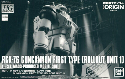 HG 1 144 Gun Cannon Initial Type (Roll Out Unit 1)  (Hobby Online Shop Limited)