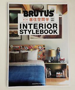 2021 BRUTUS MAGAZINE INTERIOR DESIGN STYLEBOOK MOOK NEW