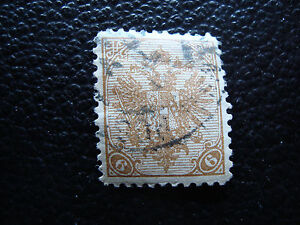 Bosnia-and-Herzegovina-Stamp-Yvert-Tellier-N-14a-Obl-Tooth-10-5-A9