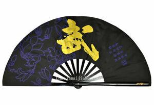 Kung-Fu-Tai-Chi-Martial-Arts-Fighting-Dance-Training-Bamboo-Magnolia-Flower-Fan