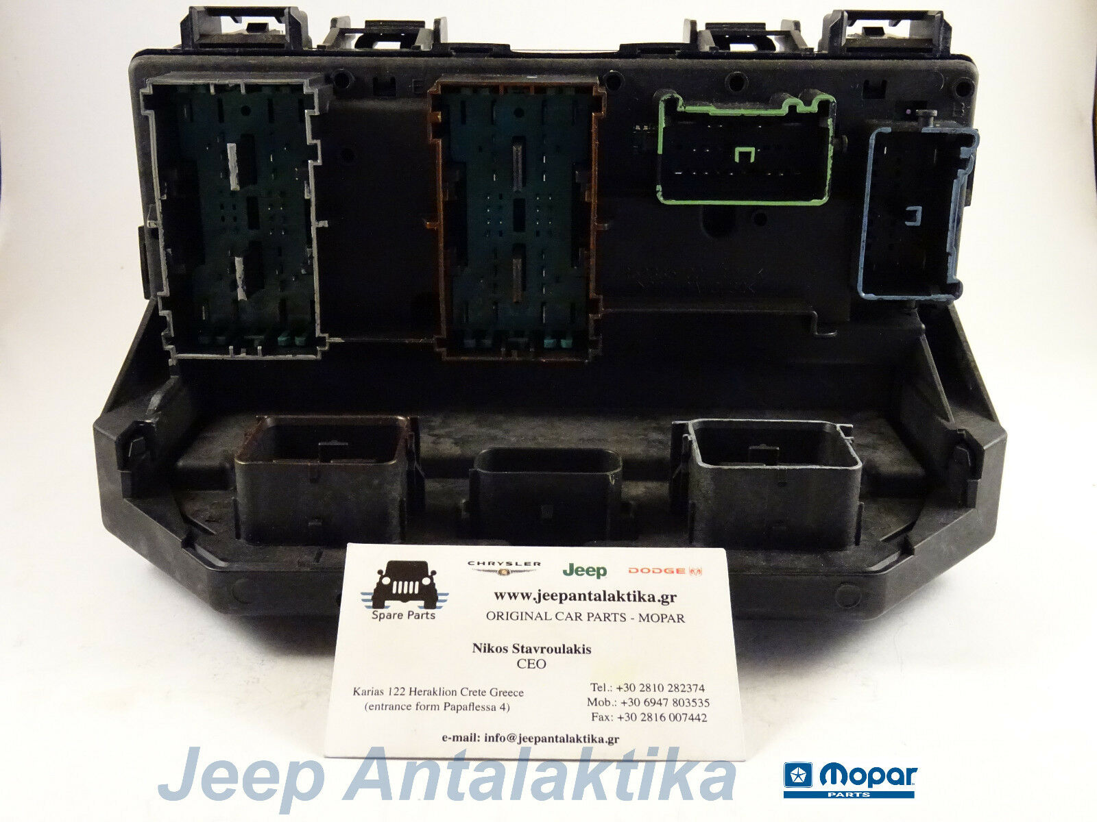 Details about Fuse Relay-Distribution Box Jeep Liberty KK 2008 4692235AJ on jeep liberty fuse schematic, subaru tribeca fuse box, jeep liberty horn fuse, chevy blazer fuse box, jeep liberty 2005 fuse list, bmw 328i fuse box, acura cl fuse box, jeep comanche fuse box, chevy tracker fuse box, jeep patriot fuse box location, jeep xj fuse box, ram 1500 fuse box, jeep wrangler fuse box, 2002 jeep cherokee fuse box, jeep patriot fuse diagram, lotus elise fuse box, jeep liberty air box, 2001 jeep cherokee fuse box, jeep yj fuse box, ford bronco fuse box,