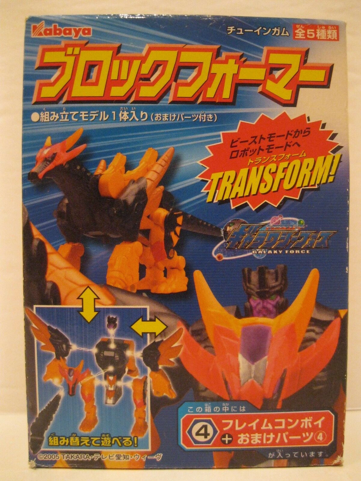 Sealed Takara Kabaya Transformers Cybertron Galaxy Force Flame Convoy Scourge