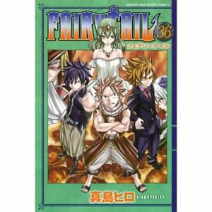 DVD-Special-Edition-FAIRY-TAIL-36-Kodansha-Characters-A-Japanese-Book
