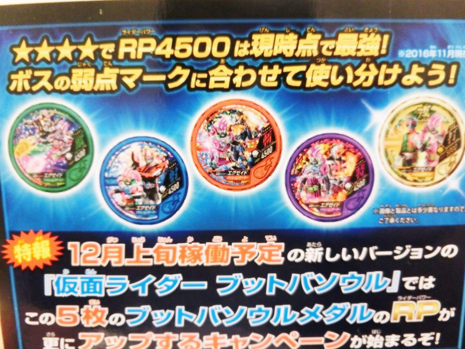 BANDAI BANDAI BANDAI Kamen Rider Ex-Aid Ghost Movie Wars 2017 Buttobrsoul 5 medals limited F S 7a9e8b
