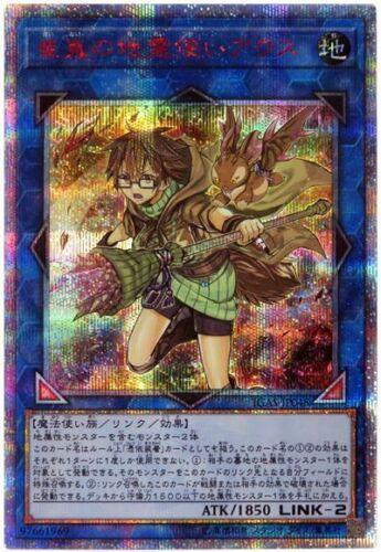 Aussa the Earth Charmer Aloft IGAS-JP048 20th Secret Japan Yu-Gi-Oh!