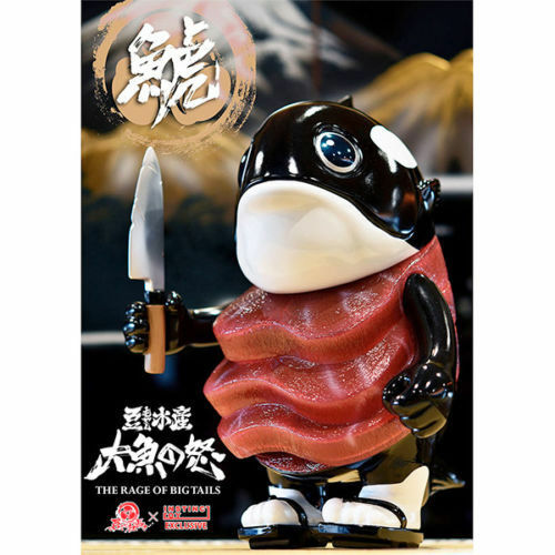 Instinctoy Mame Moyashi KILLER WHALE big Maguro Senpai Tokyo Comic Figure F S