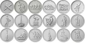 Russia-2014-Set-18-coins-5-Rubles-70th-Ann-of-the-Victory-in-the-WWII-UNC