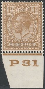 1924-BLOCK-CYPHER-SG429-1s-BISTRE-BROWN-CONTROL-P31-MINT-HINGED