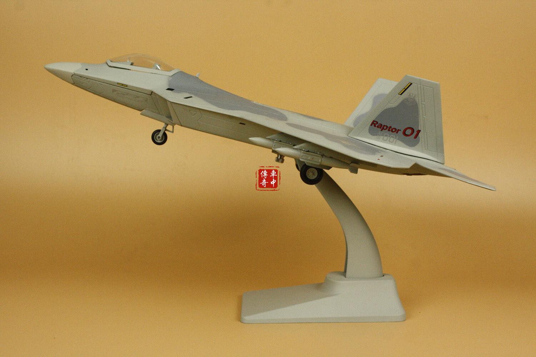 1 48 F22 faptor modèle 01