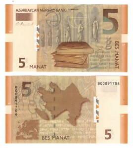 AZERBAIJAN UNC 5 Manat Banknote (2009) P-32 Paper Money
