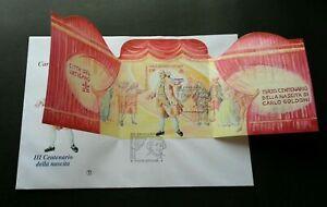 [SJ] Vatican Theatre 2007 Art Movie Opera (miniature FDC) *rare *odd shape