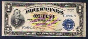 Philippines-1944-Treasury-Certificate-Victory-P1-00-Osmena-Hernandez-AU-UNC