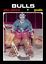 RETRO-1970s-NHL-WHA-High-Grade-Custom-Made-Hockey-Cards-U-PICK-Series-2-THICK thumbnail 144