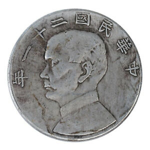 Republic-of-China-21ST-Year-Collection-Coins-Sun-Yat-sen-Commemorative-Coins
