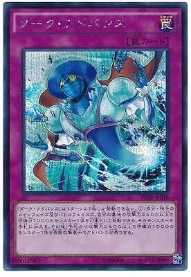 Yu-Gi-Oh The Phantom Knights of Dark Gauntlets PP18-JP016 Secret Japan