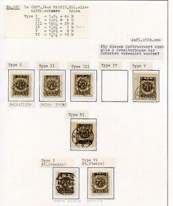 Memel-Nr-181-Studie-auf-4-Albenseiten-in-Einheiten-Typen-PLATTENFEHLER-C0281