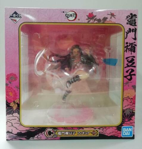 Demon Slayer Ichiban kuji 2020 C Nezuko Kamado Figure Japan Kimetsu no Yaiba