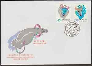 (F701)CHINA TAIWAN 1996 CHINESE NEW YEAR ANIMAL OF OX FDC