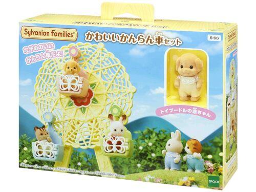 New in 2018 Sylvanian Families Baby Ferris Wheel