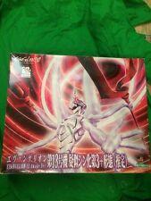Evangelion No.13 Giji-Shinka3 Evangelion 3.0 You Can (Not) Redo Kotobukiya Model