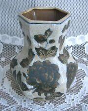 "Old Vintage Decorative Vase ~ Flower Pattern ~ Mantel Tool Decor ~ Approx 5-3/4"""